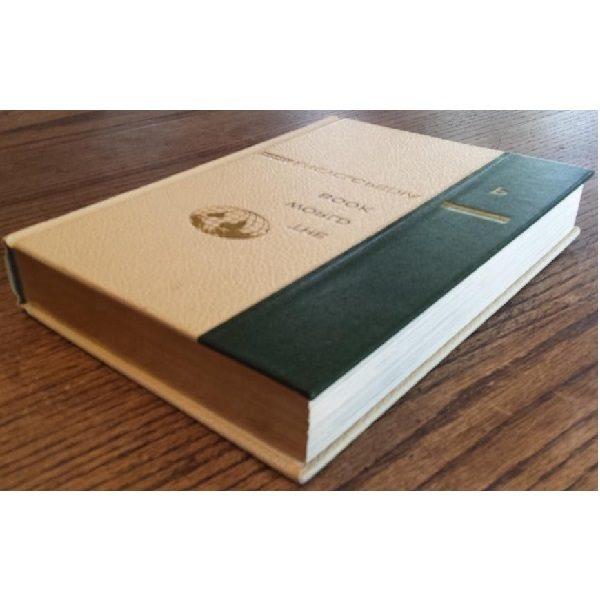 World Book Encyclopedia Book Set close up